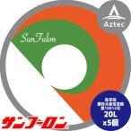 サンフーロン 20Lx5本セット 畑地用除草剤 グリホサートイソプロピル塩41%