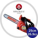 【シングウ】チェンソー SPE275TD 【25cm】トップハンドルソー