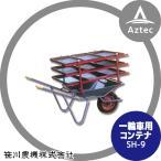 笹川農機| 一輪車コンテナ SH-9