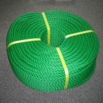 ポリロープ8ミリ(グリーン)  カット品