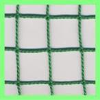 【別注】36本箱型用ゴルフネット23ミリ目(グリーン) 無結節網