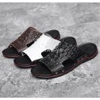 2020夏 新品 メンズサンダルの革 アウトドアカジュアルシューズ ファッション ソフトサンダル 通気性 ビーチシューズ