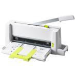 【期間限定セール】コンパクト裁断機 PK-213 プラス 【送料無料】 断裁機