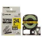 テプラ PRO用テープカートリッジ 強粘着ラベル 黄 SC24YW [黒文字 24mm×8m]