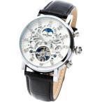 自動巻き 腕時計 メンズ 機械式 サン&ムーン 透かし加工 スケルトン ビジネス 革 レザー バンド ベルト ブラック 黒色