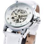自動巻き 腕時計 レディース 機械式 スケルトン シンプル かわいい キラキラ ストーン 革 レザー バンド ホワイト 白色