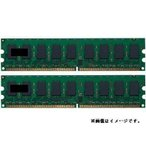 2GBメモリセット(1GB*2)サーバー / ワークステーション用DDR2 ECCメモリーDELL / HP対応PowerEdge SC420 / ProLiant ML110 G...