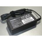 TOSHIBA純正アダプター dynabook KIRA V632 V832 など適合 19V 2.37A 45W PA3822U-1ACA /DCサイズ:5.5mmx2.5mm←要確認