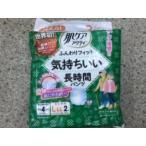 おむつ-商品画像