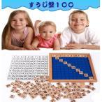数字パズル 数字玩具 数字スタンプ 数字果物パズル マグネットおもちゃ ブロック 磁気おもちゃ 磁性構築 子ども 子供 立体パズル 幼児 オモチャ 積み木