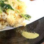 わさびと抹茶のお塩 30g ワサビ 山葵 まっちゃ 焼肉 天ぷら ポテト ミールキット  (ポスト投函-1)