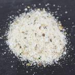 (メール便-2)香草塩 こうそうえん(100g)/クレイジーソルト