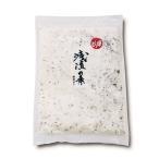 浅漬けの素 大 あさ漬け 漬け物 300g ミールキット  (ポスト投函-2)