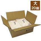 (まとめ買い)浅漬けの素 大 (300g)×20/あさ漬け 漬け物 漬物//