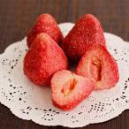 新感覚 ホワイトいちごチョコ 苺の結晶 チョコレート ホワイトチョコ 45g フリーズドライ スイーツ
