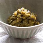 (メール便-1)飛騨山味屋 ふきみそ胡瓜(120g)/ふき味噌