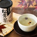 松茸茶(80g)/まつたけ茶//