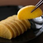 味自慢 国産 柿の皮入り たくあん(750g)