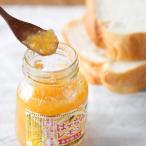 希少糖入り は〜ちみつレモン はちみつ 蜂蜜 180g れもん ジャム シロップ ミールキット