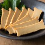日本のチーズ 豆腐のみそ漬(1個) / とうふ 味噌漬