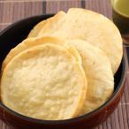 塩せんべい 溜りせんべい 寿屋 選べる2種 飛騨銘菓 煎餅 溜り醤油 たまり醤油 しょうゆ