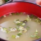 肝心要の養生記 しじみのみそ汁 7g×8袋 シジミ 蜆 味噌汁 ミールキット レンチン  (ポスト投函-1)