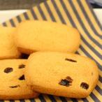乗鞍ミルクバタークッキー レーズン 22枚入 洋菓子