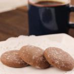 クッキーショコラ シェフのわたぼうし チョコレート 焼き菓子 12個