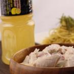 塩レモンぽん酢 ポン酢 ドレッシング れもん 500ml ミールキット