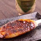 (メール便-1)飛騨高山 木や 五平餅(2本入)/五平餅 山椒 うるち米
