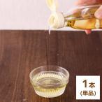 しそ油(184ml) 5本セット/えごま油 エゴマ油 紫蘇油 オイルおにぎり//