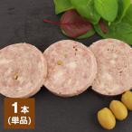 飛騨 納豆喰豚 山椒ソーセージ(250g) /なっとくとん 天狗 飛騨山椒 ハム