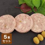 ギフト なっとく豚 山椒ソーセージ 250g×5 まとめ買い 納豆喰豚 天狗 飛騨 なっとくとん 飛騨山椒 ハム