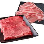ギフト 飛騨 ブランド肉 食べ比べセット 焼肉 800g 飛騨牛肩ロース 納豆喰豚ロース 天狗 詰め合わせ