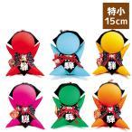 幸福のオレンジさるぼぼ(特小)15cm/橙 子宝祈願・妊活