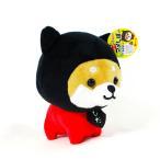 幸福の黄色さるぼぼ(中)24cm/イエロー 金運・当選祈願//