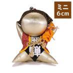 財運さるぼぼ(金ゴールド)ミニ6cm/金運・才能の開花