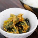 山里の香り 青唐辛し味噌 小きゅうり 250g ミールキット  (ポスト投函-2)