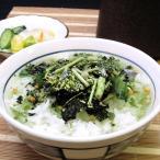 特選茶漬け 深山の香 わさび茶づけ ワサビ茶漬け 10袋入 (ポスト投函-1)