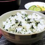 (メール便-1)故里の味 薫りさわやか 青しそご飯(80g)/青紫蘇 ふりかけ