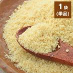 (送料無料)信濃雪 雪豆腐(100g×2)/粉豆腐 高野豆腐の粉末2袋 /500円ポッキリ スーパーフード セール//