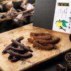 ゆず姫 100g 柚子ピールチョコレート 冬季限定 信州コンクール優秀賞