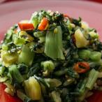 (メール便-2)国産 昔ながらの野沢菜きざみ漬け(150g)/漬物 漬け物//