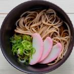 本格十割蕎麦 本物の信州そば 干しそば 200g 乾麺 飯綱町産そば粉100%使用 よこ亭