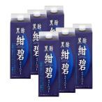 日野製薬 黒酢 紺碧スリーベリー 栄養機能食品 ビタミンB6 900ml×6本 ブルーベリー クランベリー ラズベリー まとめ買い