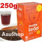 マテ茶 ライオン印 たっぷり250g入 ローストタイプ