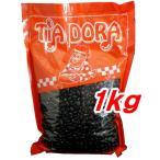 黒いんげん豆 1kg/フェイジョンプレット/FEIJAO PRETO/ボリビア産