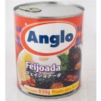 フェイジョアーダ 豚肉入り 缶詰 830g アングロ Anglo Feijoada フェジョアーダ