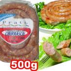 ぐるぐるソーセージ シュラスコ フィナ 500g / 豚生ソーセージ / リングイッサ / BBQ / シュハスコ