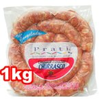 生ソーセージ シュラスコ 1kg 10本入 リングイッサ 冷凍 BBQ シュハスコ